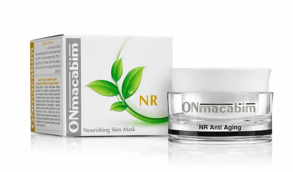 Nourishing Skin Mask Vitamin C מסכת הזנה עשירה ויטמין C